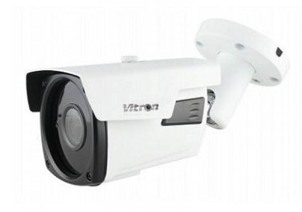 VCX-B200C-VR4, bullet kamera