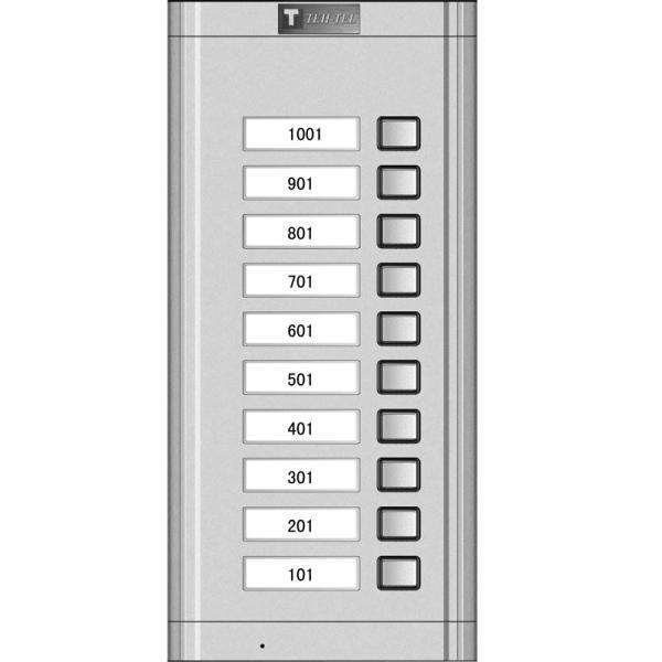TASTAT. ZA 2-ZICNI INTERFON T2-10 silver